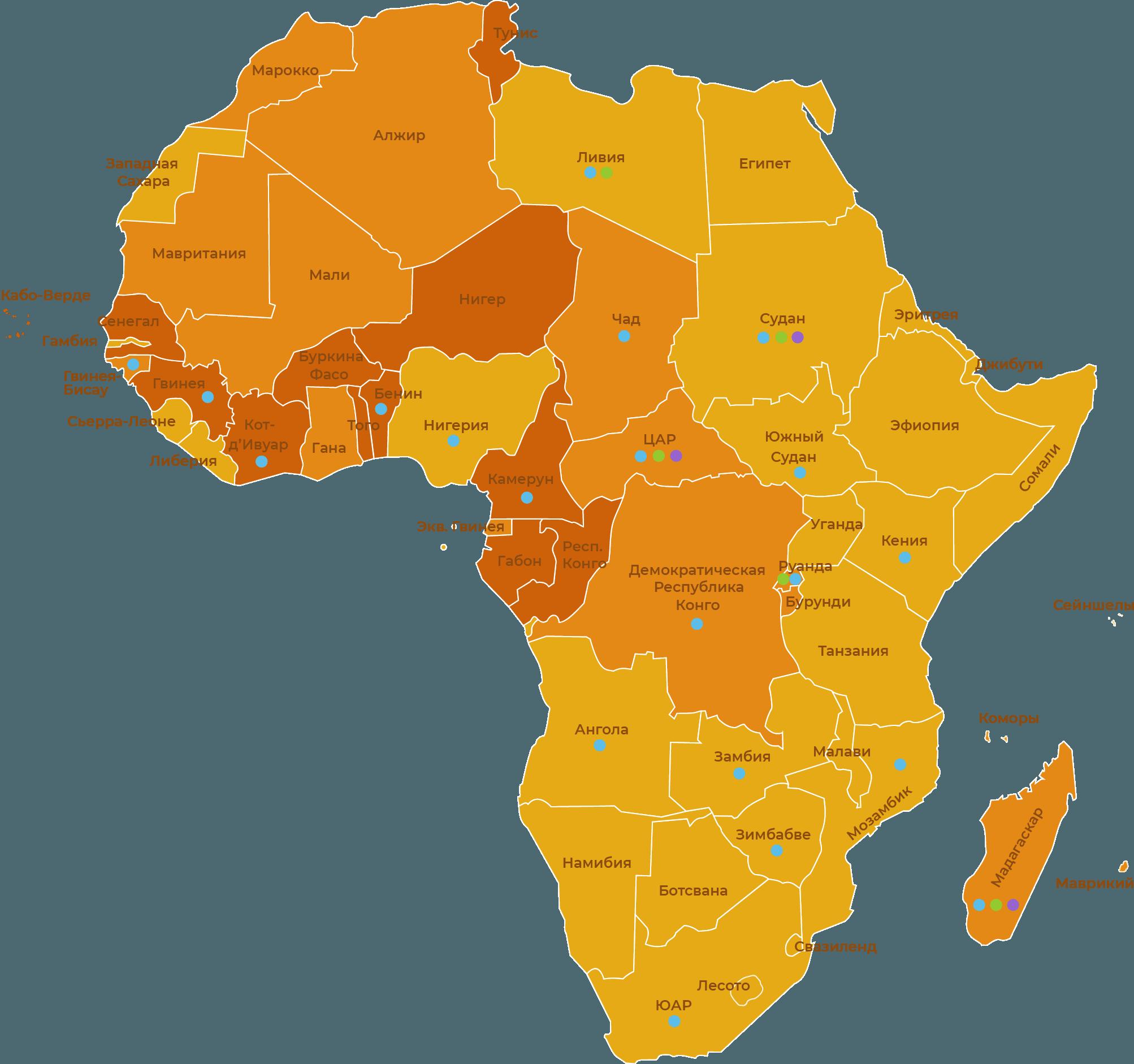 Люди, связанные с Пригожиным, работают в 20 странах континента. Среди них политтехнологи, наемники и геологи.