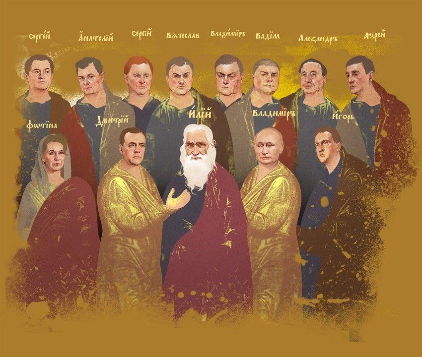 Рассказ о том, кто такой старец Илий Ноздрин и как российская власть увлеклась мистицизмом