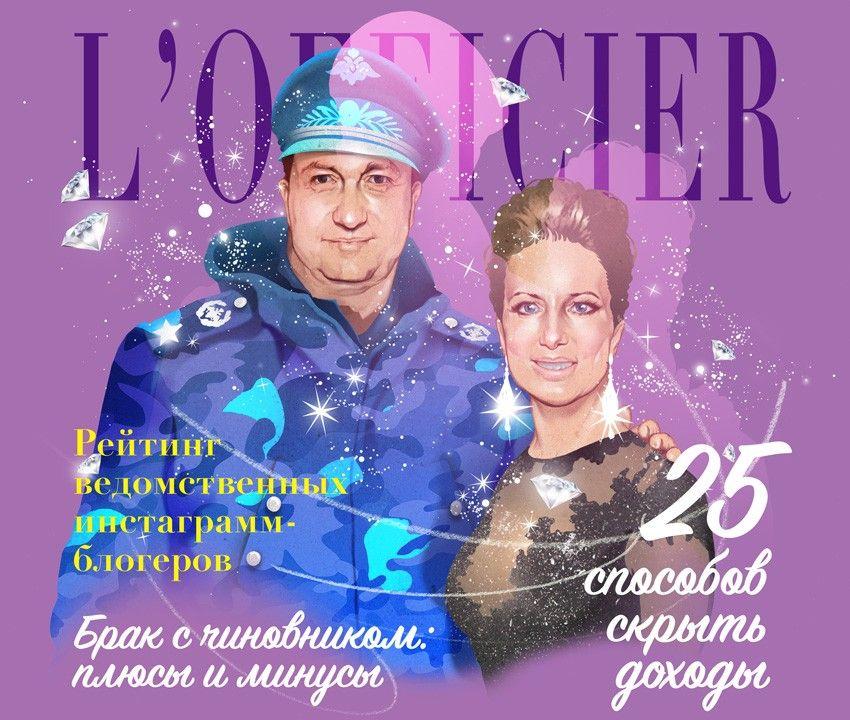 Расследование о том, как семья замминистра обороны Тимура Иванова спрятала элитную недвижимость.