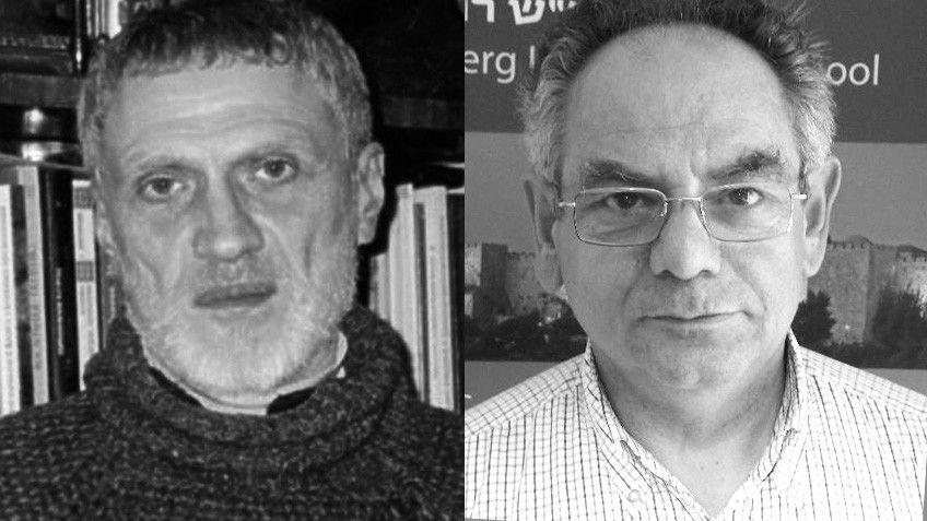 В 1980 году преподаватели Валерий Сендеров и Борис Каневский опубликовали в самиздате статью «Интеллектуальный геноцид». В ней приведены оценки за вступительные экзамены еврейских абитуриентов и остальных поступавших: евреи, даже победители олимпиад, получали только двойки и тройки.
