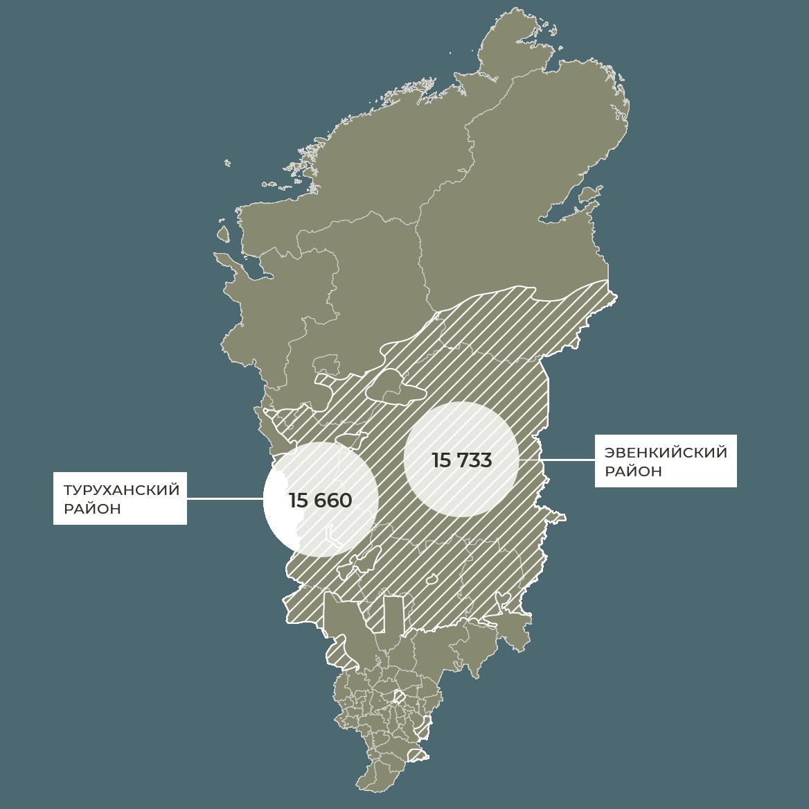 ВКрасноярском крае в«зоне контроля» пожаров оказались Туруханский (численность населения на1января 2019 года— 15 660 человек) иЭвенкийский районы (15 733 человек)