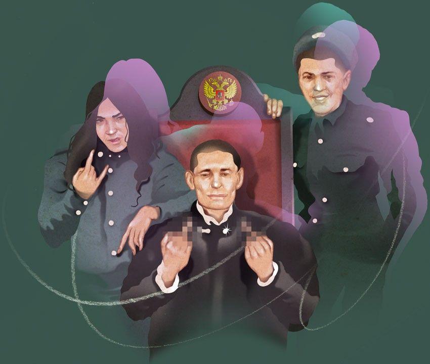 Российские судьи