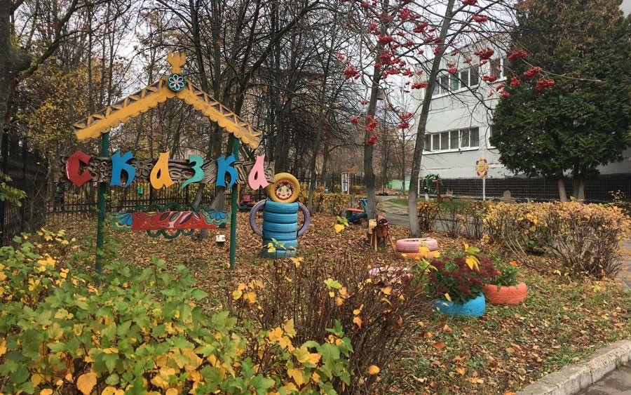 Детский сад №5 «Сказка» вОзерах, воспитатели которого обратились в органы опеки в связи с жалобами Вероники Черниковой на родителей.