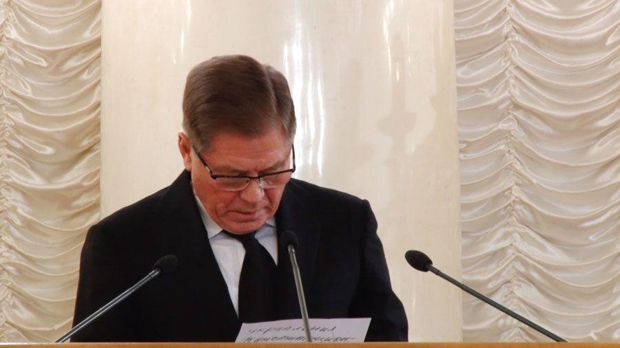 Вячеслав Лебедев на IX съезде судей, 2016 г. Источник: Судебный департамент при ВС РФ