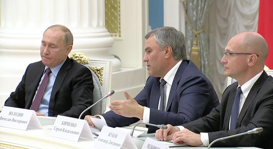 Конец 2018 года, Вячеслав Володин впервые предлагает изменить Конституцию.