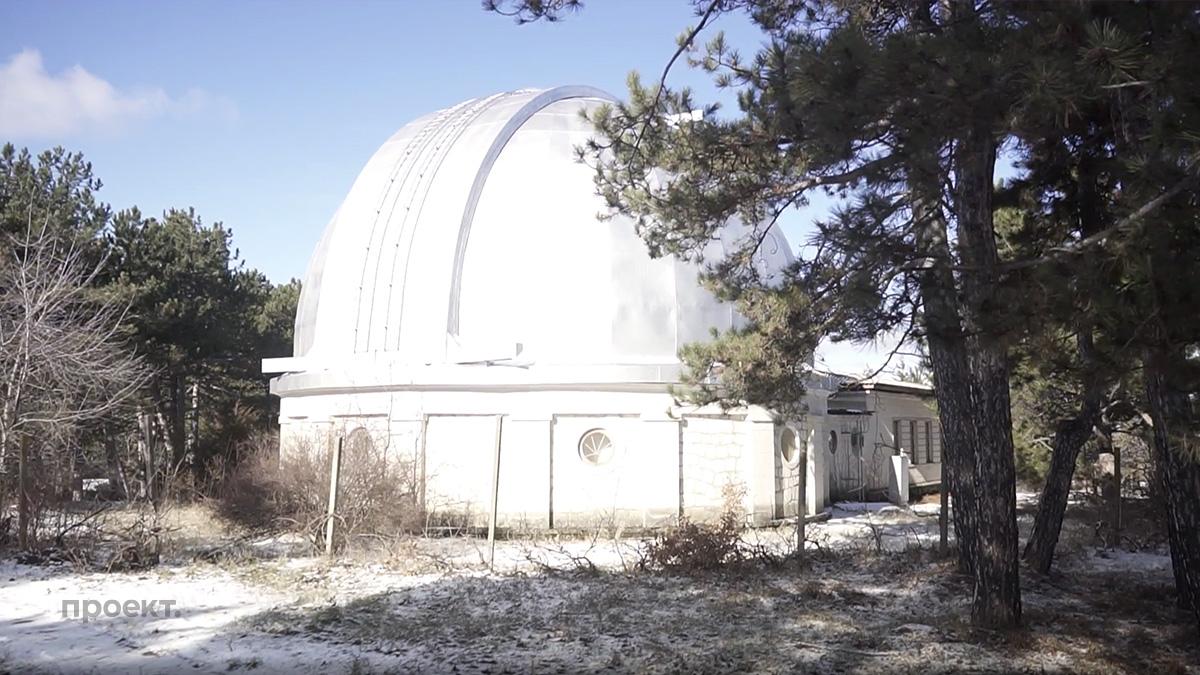 Телескопы обсерватории Государственного астрономического института им. Штернберга МГУ