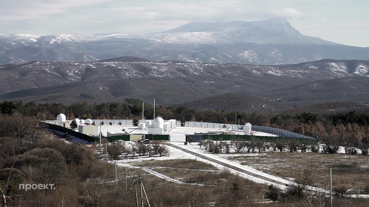 Обсерватория Астрономического научного центра, где работает Борисов. Там же стоят телескопы его обсерватории MARGO.