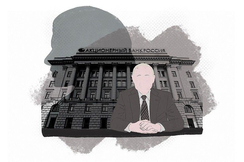 Как близкая знакомая Владимира Путина получила часть России?